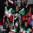 حضور زنان در ورزشگاه آزادی برای بازی ایران و بولیوی
