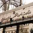 افزایش حقوق خانواده شهدا از مهر ماه