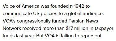 بودجه صدای آمریکا چقدر است؟ / احتمال تعطیلی شبکه VOA