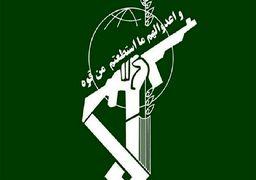 آخرین هشدار ستاد کل نیروهای مسلح ایران به آمریکا