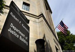 اعتراف آرش سپهری به نقض تحریمهای آمریکا