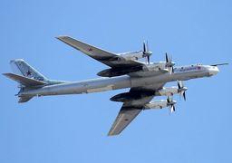 بمب افکنهای استراتژیک اتمی روسیه هم در مرز کره شمالی به پرواز درآمدند