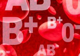 رابطه مرگ و گروه خونی/دانشمندان ژاپنی کشف کردند