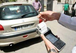 جریمه نیم میلیون تومانی خودروها در طرح فاصلهگذاری اجتماعی