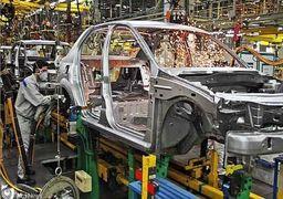 سایه چالشی بزرگ بر سر خودروسازی ایران