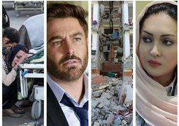 از نیکی کریمی تا محمدرضا گلزار / همدردی سلبریتی ها با زلزله زدگان + عکس