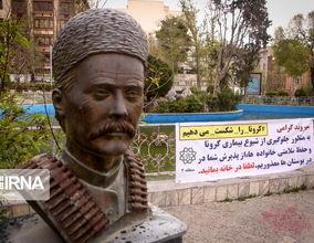 گزارش تصویری از تعطیلی پارکهای پایتخت درسیزدهبدر