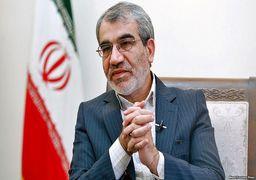 مهر تایید شورای نگهبان بر قانون ممنوعیت بکارگیری بازنشستگان