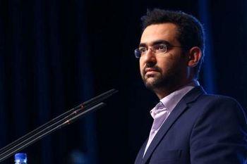 انتقاد وزیر ارتباطات از یک پیام رسان ایرانی