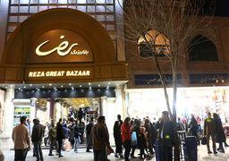 مراکز خرید ارزان لباس در تهران را بشناسیم