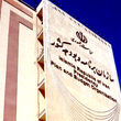 ۱۴ پیشنهاد سازمان برنامه و بودجه برای اصلاح نظام بانکی