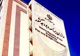 بیان جزییات جلسه غیرعلنی مجلس مورد تایید سازمان برنامه نیست