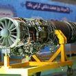 افتتاح خط تولید موتور توربوجت ملی