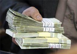 پس از افزایش حقوقها، هزینه پرداخت حقوق برای دولت چقدر است؟