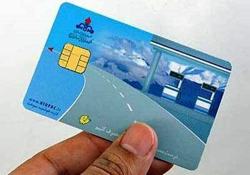 بیش از ۱ میلیون کارت سوخت در دفاتر پستی است