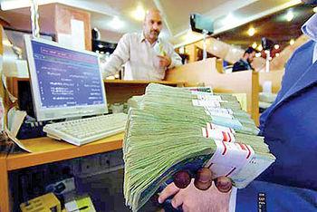 بازگشت به بانکداری بدون ربا /تغییر مدل پرداخت سود بانکی