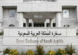 بازگشایی سفارت عربستان در تهران در آینده نزدیک