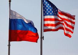 روسیه از آمریکا امتیار می خواهد؟