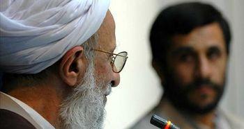 آیت الله مصباح یزدی: در احمدی نژاد یک حالت انحرافی می بینم