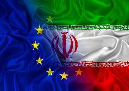 یادداشت هشدارآمیز سفیر ایران خطاب به اتحادیه اروپا؛ بیعملی و انفعال اروپا هزینه دارد