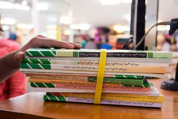 اطلاعیه وزارت آموزش و پرورش درباره توزیع کتابهای درسی