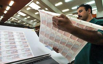 آخرین سرعت چاپ پول در اقتصاد ایران