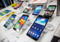 قیمت روز گوشی موبایل در بازار ایران