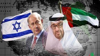 سفارت امارات را آتش زدند+ عکس