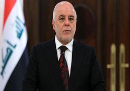 انصرف العبادی از نامزدی نخستوزیری عراق