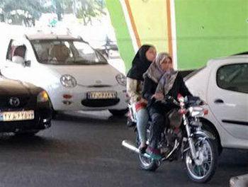 احتمال قانونی شدن موتورسواری زنان در ایران
