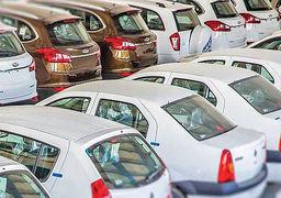 چنددرصد خریداران خودروهای صفرکیلومتر در نیمه نخست 98 خودروی خود را نگه داشتهاند؟