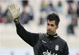فوتبالیست مشهور ایران داماد شد +عکس