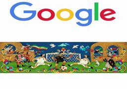 طرح ایرانی گوگل برای جام جهانی