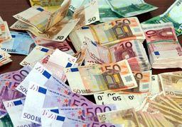 17 ارز ارزان شدند/ قیمت روز ارزهای دولتی