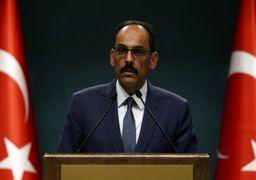 ترکیه: حضور آمریکا در سوریه ازهدف اصلی خود فراتر رفته است