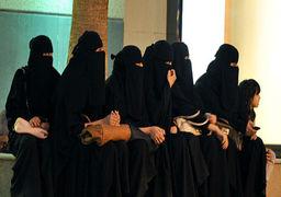 پیشرفت تکنولوژیک سعودیها؛ با قانون جدید، زنان با یک پیامک از طلاق آگاه میشوند