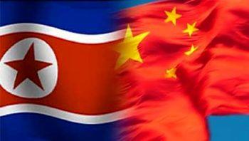 چین هم بمب هیدروژنی «اون» را تحمل نکرد