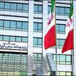 پرداخت 30 درصد از بدهیهای سازمان تامین اجتماعی به وزارت بهداشت