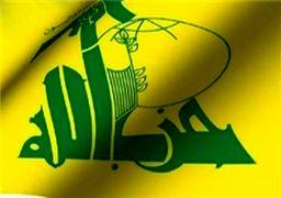 حزبالله حملات صهیونیستها به غزه را به شدت محکوم کرد