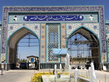 آغاز به کار غسالخانه سیار  در مشهد!