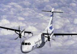 قرارداد خرید هواپیماهای کوچک نهایی شد