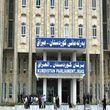 درخواست الجبوری برای بازگشت نمایندگان اقلیم کردستان به پارلمان عراق