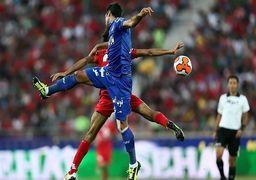 AFC  داغ استقلالی ها را تازه کرد