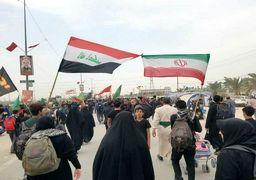 اتباع عراقی روادید پرداخت نمیکنند؛ به شرط عمل متقابل