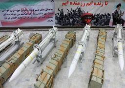 تایمز: ایران در حال ساخت کارخانه تولید موشک در سوریه است