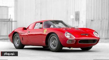 10) Ferrari 250 LM