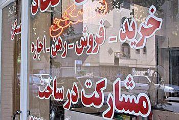 آخرین تحولات بازار مسکن تهران+جدول قیمت