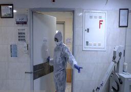 آمادهباش سراسری بیمارستانهای ایران مقابل ویروس کرونا