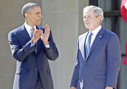 سکوت اوباما در برابر ترامپ شکست