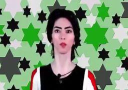 دلیل حمله یک زن دورگه ایرانی به دفترمرکزی یوتیوب +عکس